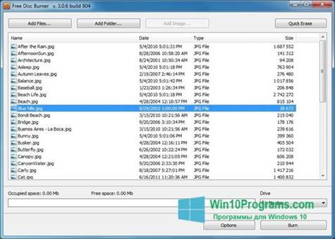 Скриншот программы Free Disc Burner для Windows 10