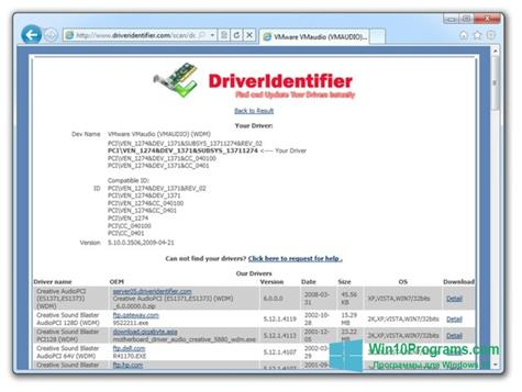 Скриншот программы Driver Identifier для Windows 10