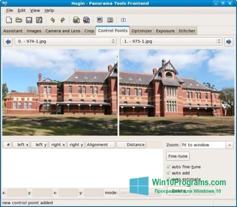Скриншот программы Hugin для Windows 10