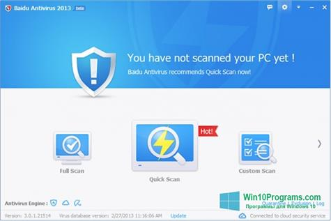 Скриншот программы Baidu Antivirus для Windows 10