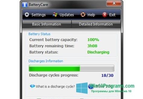 Скриншот программы BatteryCare для Windows 10