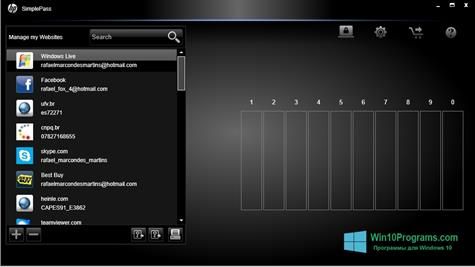 Скриншот программы HP SimplePass для Windows 10