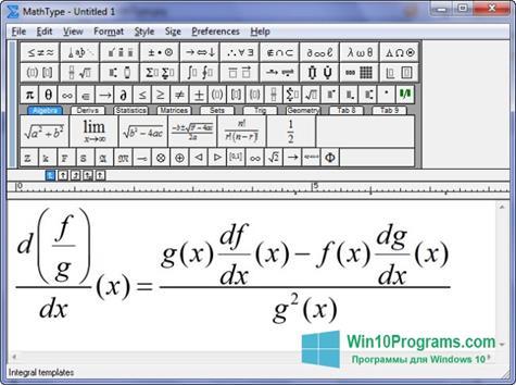 Скриншот программы MathType для Windows 10