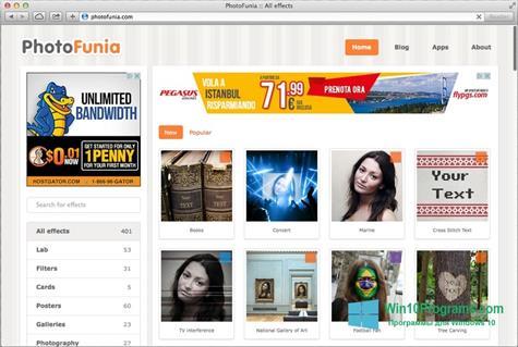 Скриншот программы PhotoFunia для Windows 10