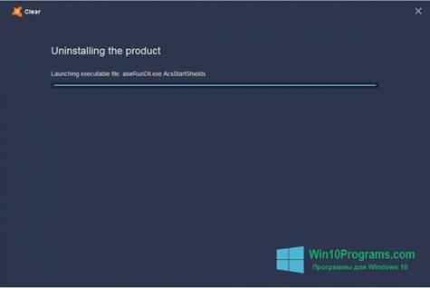 Скриншот программы Avast Uninstall Utility для Windows 10