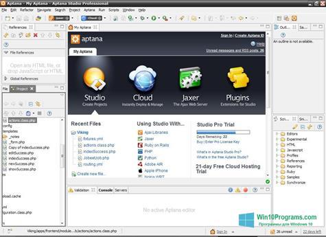 Скриншот программы Aptana Studio для Windows 10