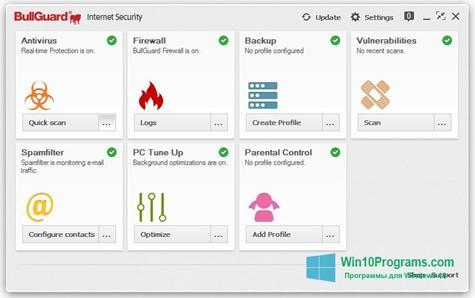 Скриншот программы BullGuard для Windows 10