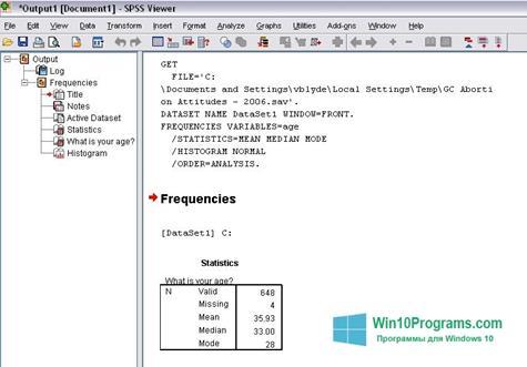 Скриншот программы SPSS для Windows 10