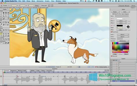Скриншот программы Anime Studio для Windows 10