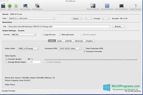 Скриншот программы HandBrake для Windows 10