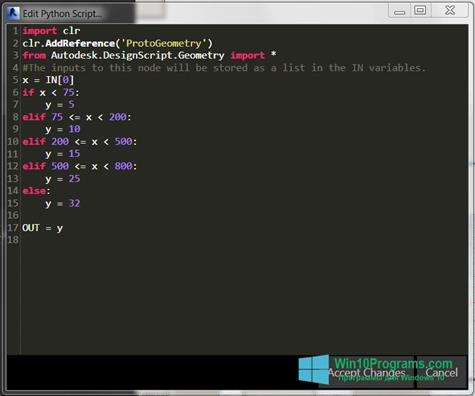 Скриншот программы Python для Windows 10