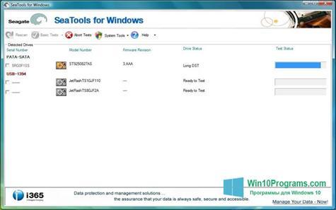 Скриншот программы Seagate SeaTools для Windows 10