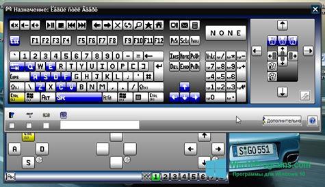 Скриншот программы Xpadder для Windows 10