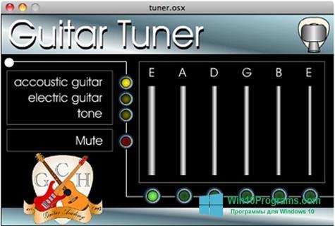 Скриншот программы Guitar Tuner для Windows 10