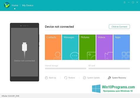 Скриншот программы Huawei HiSuite для Windows 10