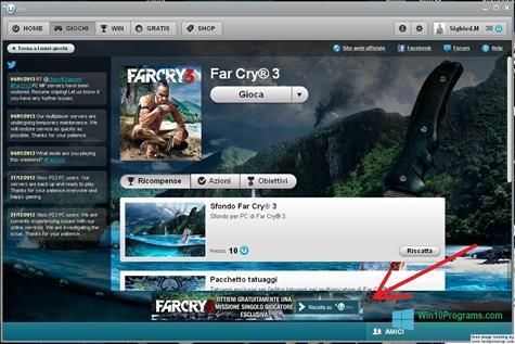Скриншот программы uPlay для Windows 10