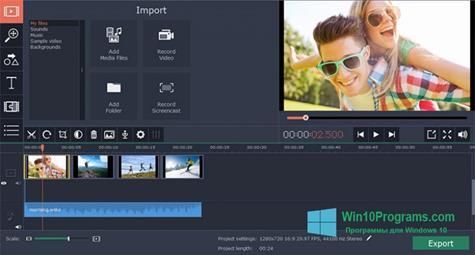 Скриншот программы Movavi Screen Capture для Windows 10