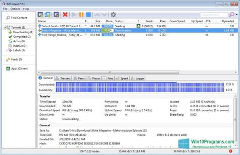 Скриншот программы BitTorrent для Windows 10