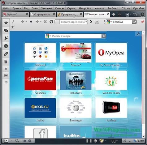 Скриншот программы Opera AC для Windows 10