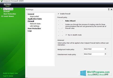 Скриншот программы Outpost Firewall Free для Windows 10