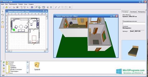 Скриншот программы VisiCon для Windows 10