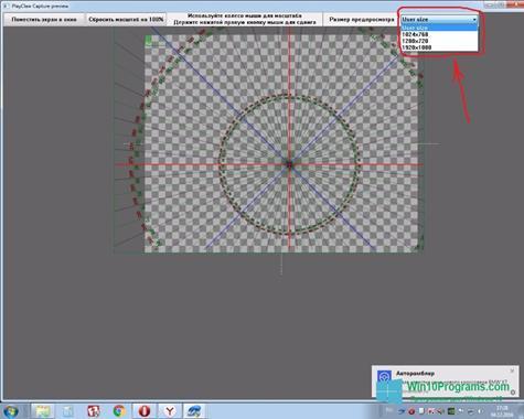 Скриншот программы PlayClaw для Windows 10