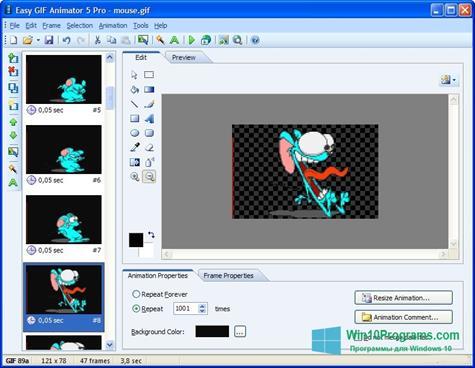 Скриншот программы Easy GIF Animator для Windows 10