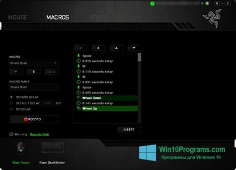 Скриншот программы Razer Synapse для Windows 10