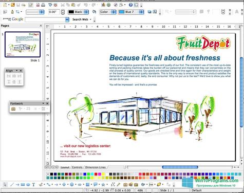 Скриншот программы Apache OpenOffice для Windows 10