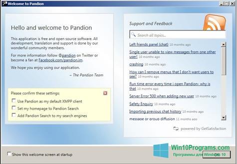 Скриншот программы Pandion для Windows 10