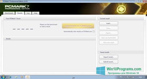 Скриншот программы PCMark для Windows 10