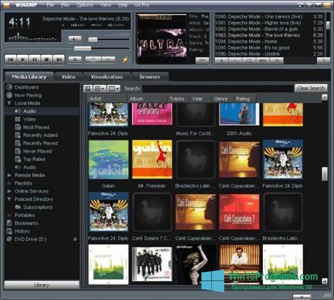 Скриншот программы Winamp для Windows 10