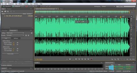 Скриншот программы Adobe Audition для Windows 10