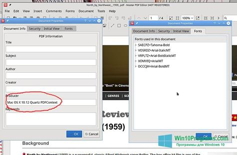 Скриншот программы PDFMaster для Windows 10
