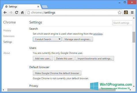 Скриншот программы Chrome Cleanup Tool для Windows 10