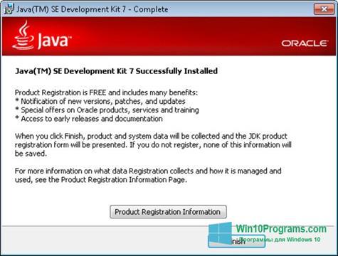 Скриншот программы Java для Windows 10