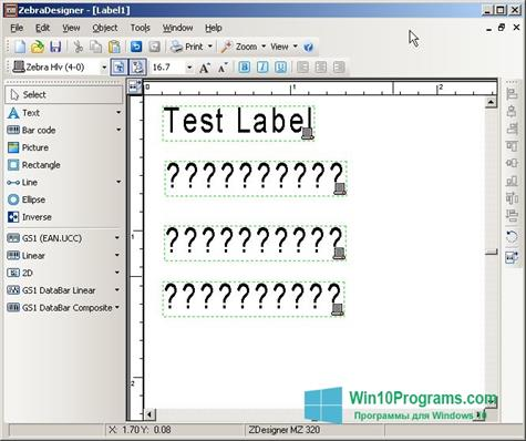 Скриншот программы Zebra Designer для Windows 10