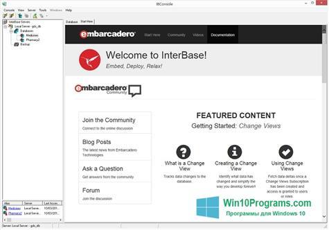 Скриншот программы InterBase для Windows 10