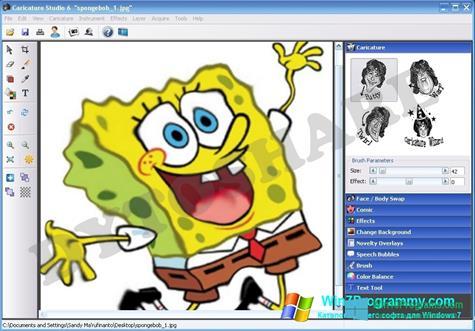 Скриншот программы Caricature Studio для Windows 10
