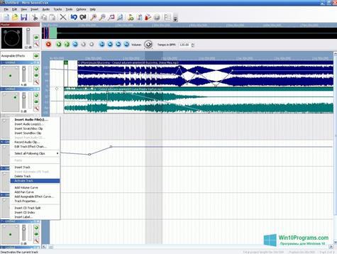 Скриншот программы Nero SoundTrax для Windows 10