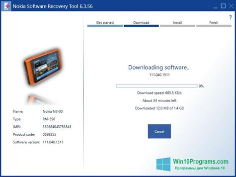 Скриншот программы Nokia Software Recovery Tool для Windows 10