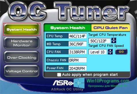 Скриншот программы OC Tuner для Windows 10