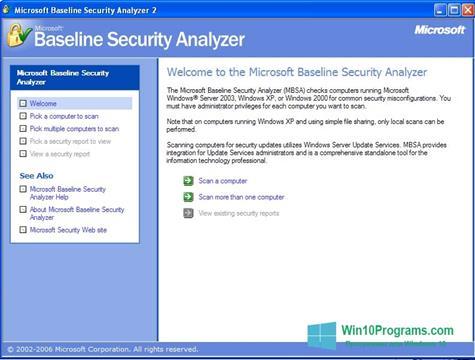 Скриншот программы Microsoft Baseline Security Analyzer для Windows 10