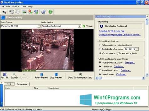 Скриншот программы WebCam Monitor для Windows 10