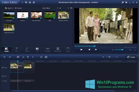 Скриншот программы Wondershare Video Editor для Windows 10