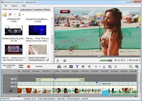 Скриншот программы Bolide Movie Creator для Windows 10