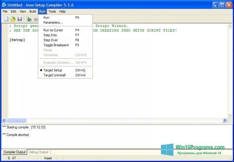Скриншот программы Inno Setup для Windows 10