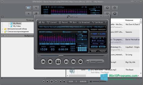 Скриншот программы JetAudio для Windows 10