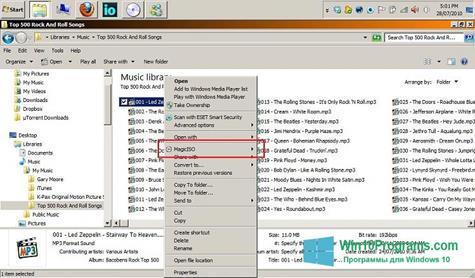 Скриншот программы MagicISO для Windows 10