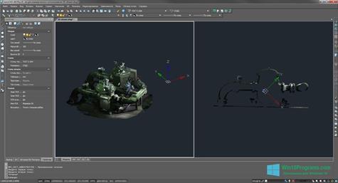Скриншот программы nanoCAD для Windows 10